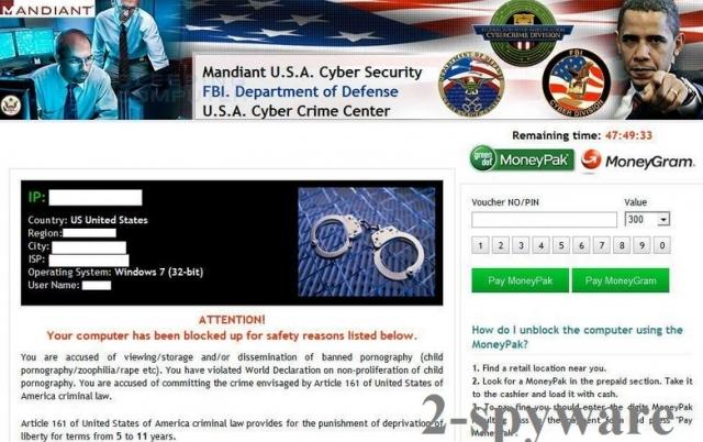 FBI Department of Defense virus instantâneo
